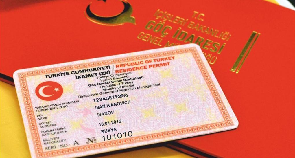 اجازه اقامت در ترکیه